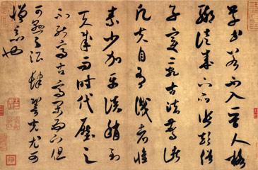 Китайский Язык Скачать Торрент - фото 2