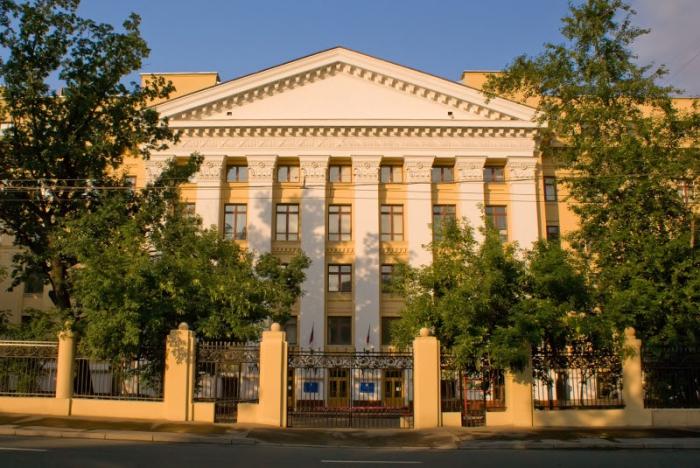 перевод в другой университет Москва
